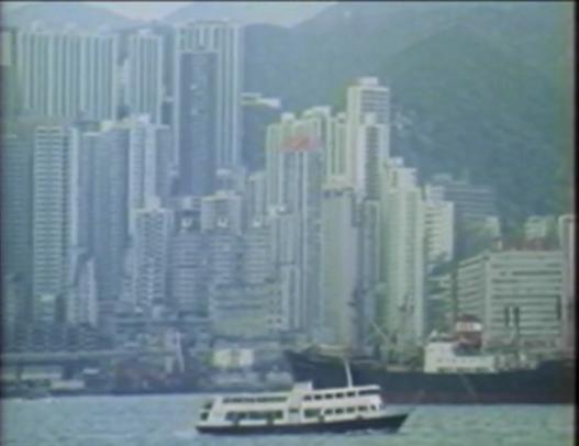 Hong Kong city in Ninja Empire