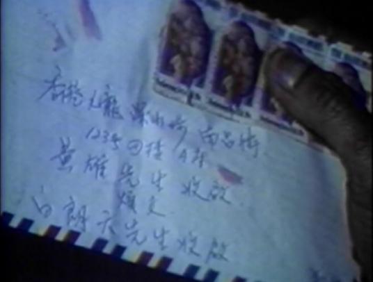 chinese letter envelope
