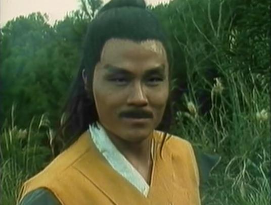 Chinese grandmaster villain