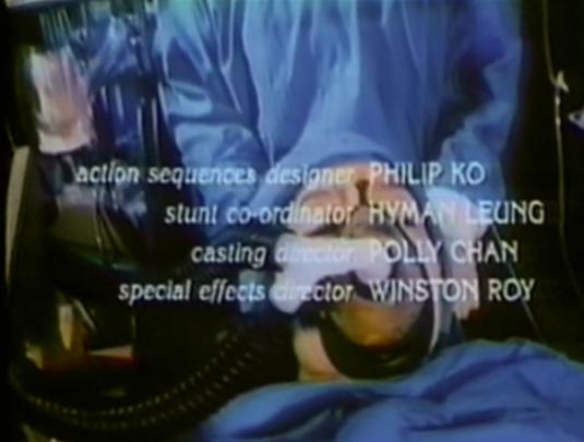 hospital abortion scene in Ninja Champion