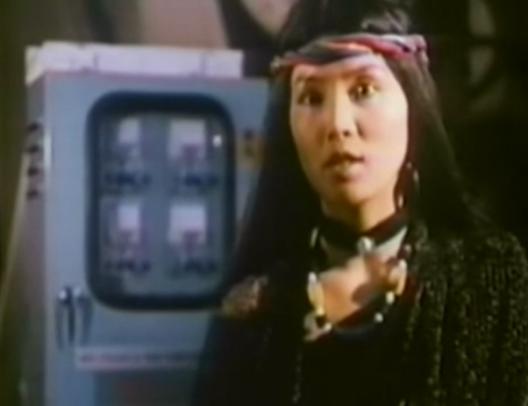 Nancy Chang as Rose
